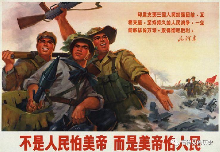 美帝国主义必败!全世界人民必胜! 当年的反美宣传画