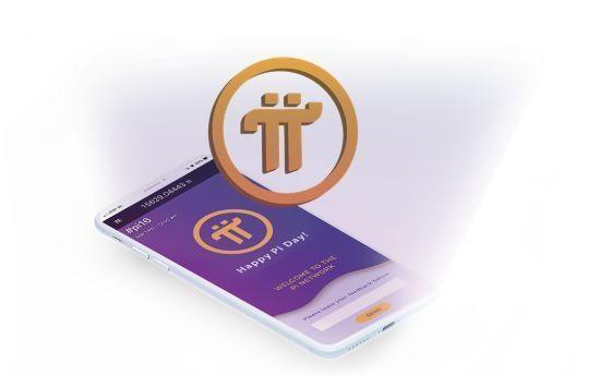 Pi(派)币,手机免费挖矿,人人可参与,下一个比特币?