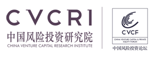 2020国际投资年会(AIM 2020)深圳推介会在深举行