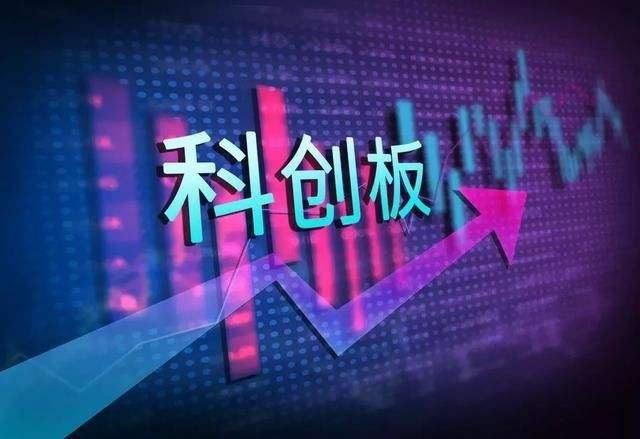 9-11月IPO過會率94.55%,科創板和IPO新政給南寧帶來哪些思考?