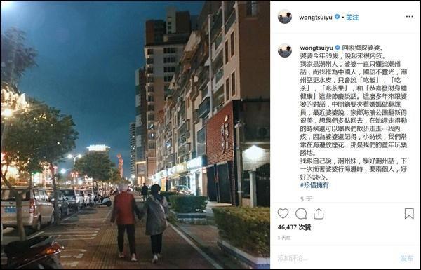 "TVB當紅花旦稱自愧""作為中國人國語不好"",遭香港網民攻擊"