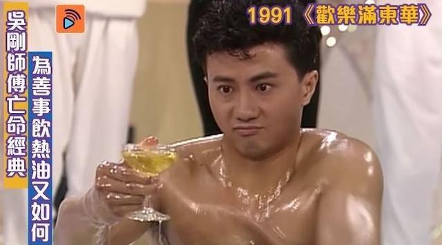 千載難逢!64歲TVB經典人物復出助演籌款︰已息影18年轉行做老板