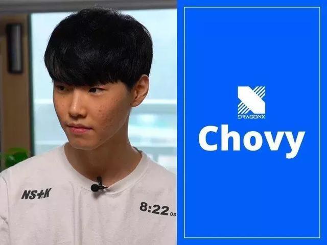 DRX戰隊發布公告,中路選手Chovy正式加盟,網友:Deft天亮了!