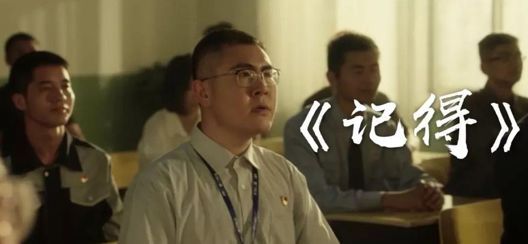 暖心! 福建省紀委監委短視頻《記得》讓人收獲滿滿的感動