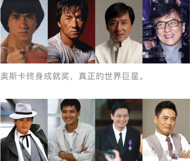 香港電影的黃金時代!帶給我們太多美好回憶,真是神仙打架的年代