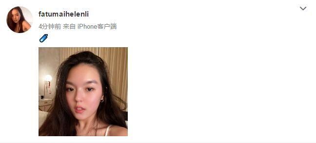李詠17歲女兒曬近照,紅撲撲臉蛋皮膚超好,穿吊帶大秀鎖骨美