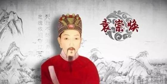 同是晚明老臣,为何袁崇焕被抬上神坛,钱谦益却人人唾骂?