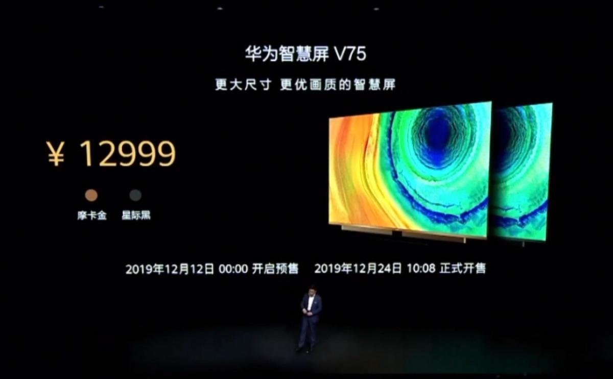 双十二华为智慧屏V75开启预售,搭载鸿蒙系统,售价还很有吸引力~~  华为智慧屏V75 大屏4K电视 120HZ刷新频率 2160P的电视 第1张
