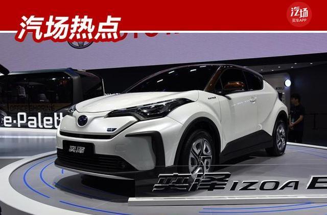 顏值沒挑,一汽豐田奕澤EV明年4月初上市,動力增強/續航值得期待