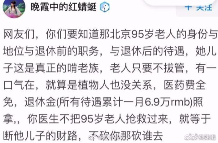 民航總院醫生遇害案后續,孫文斌被捕,醫生全力救治其母親