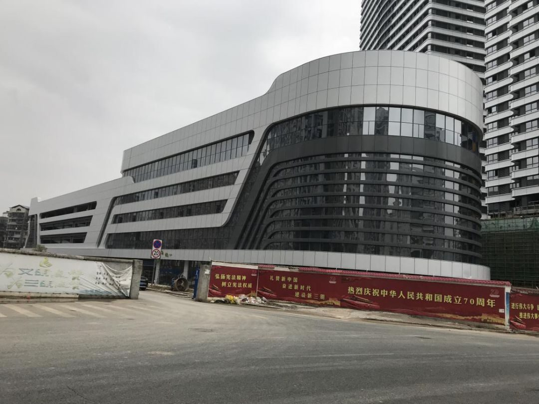 <b>好消息!三明熱門地段一大型停車樓完工,將于2020年投用!</b>