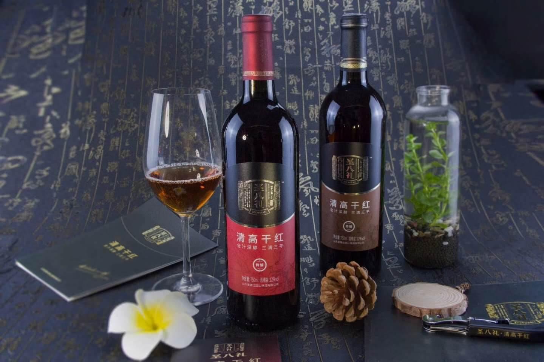 元旦必备:山楂红酒陪您开启2020年醉美生活