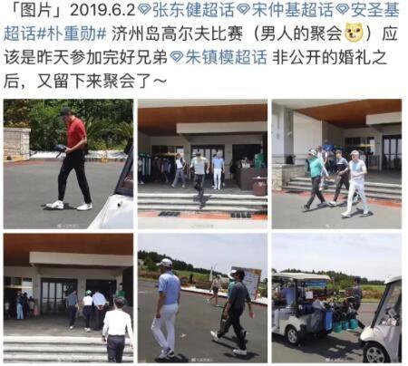 【微信推】新年韩娱圈第一大瓜,张东健朱镇