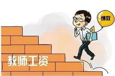 「金沙js77app」跪着的教师,学没有没站着的教熟!学育部:多举动进步老师社会职位地方
