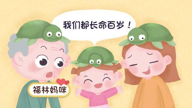 """「金沙娱城官方」""""您是保母,尔让您湿啥您便失湿啥"""",孩子百无禁忌,实出答题?"""