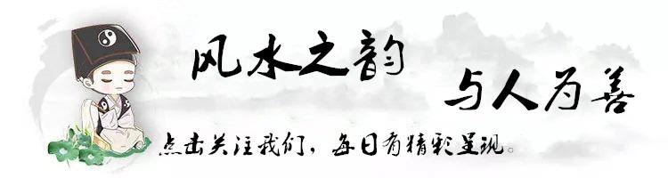 善韻緣1月19日生肖運勢