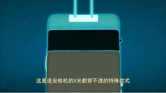 柯南藏身的箱子,現實中可能實現嗎?安檢︰你以為我們是擺設?