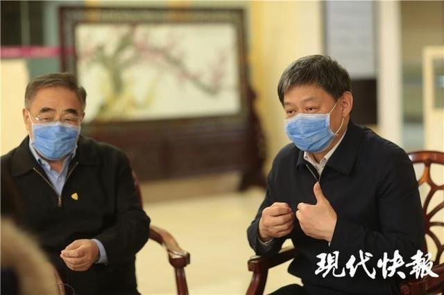 中纪委官网刊发署名文章肯定中医在疫情阻击战中的贡献