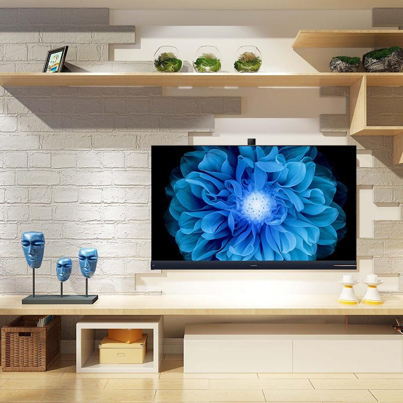 """全新升级 创维H90将以""""更好的智慧屏""""诠释家庭社交新体验"""