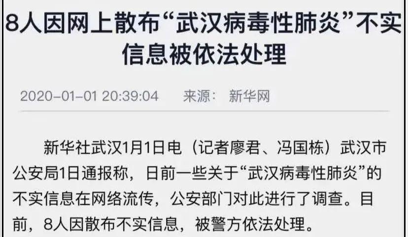 """新华社老记者:""""你如果有一点良心 就应该拒绝领奖发言"""