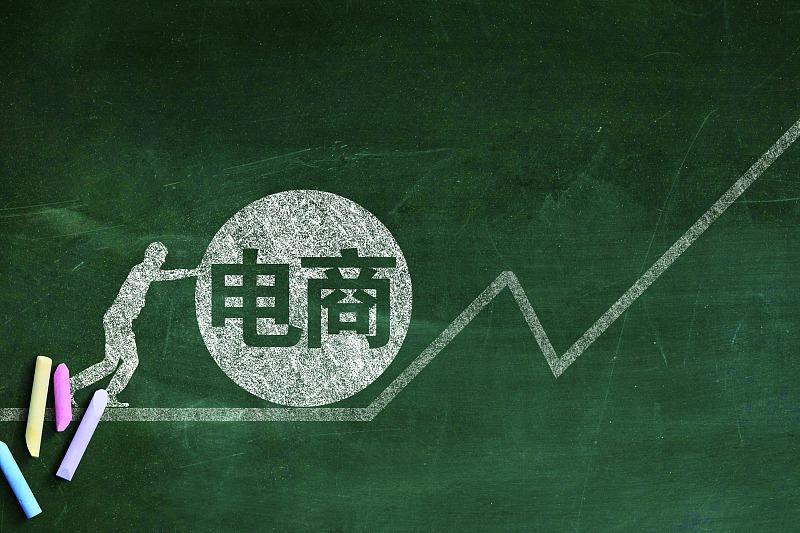 京东新规出现,95%店铺不能续签?无货源商家:这次彻底凉了!