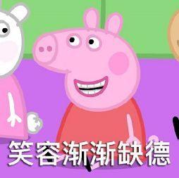 罗志祥公祭日大开辣妹泳池趴,与周扬青复合无望?