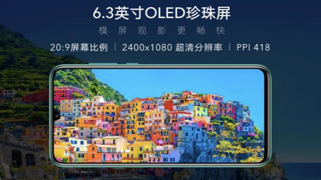 荣耀Play4T系列发布:拍照性能颜值俱佳,售价1199元起!-瓦力评测