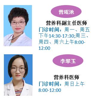 上海代孕价格2021:肥胖、长痘、月经紊乱、高尿酸,丑了这么多年的我终于化茧