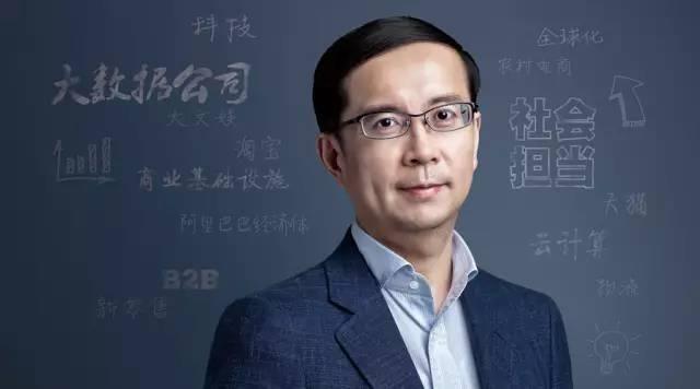 张勇继任天猫总裁,手指一划,将淘宝80%流量分给天猫