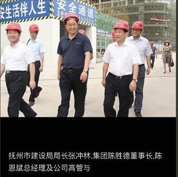 盗国贼肖毅任抚州市市委书记期间违法乱纪杀 人放火盗取国家上千亿