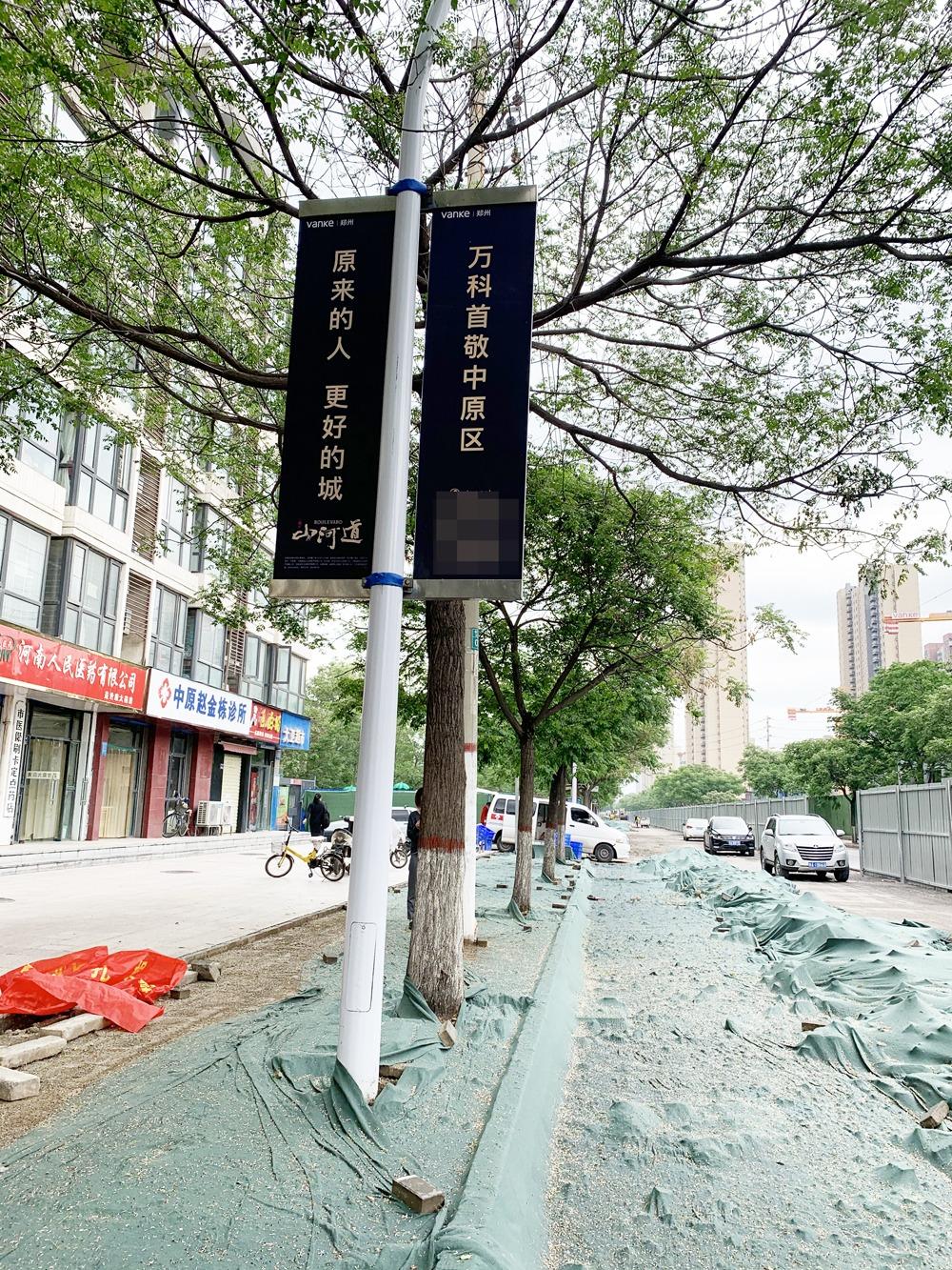 未取得预售证,郑州万科山河道项目疑违规发布户外广告