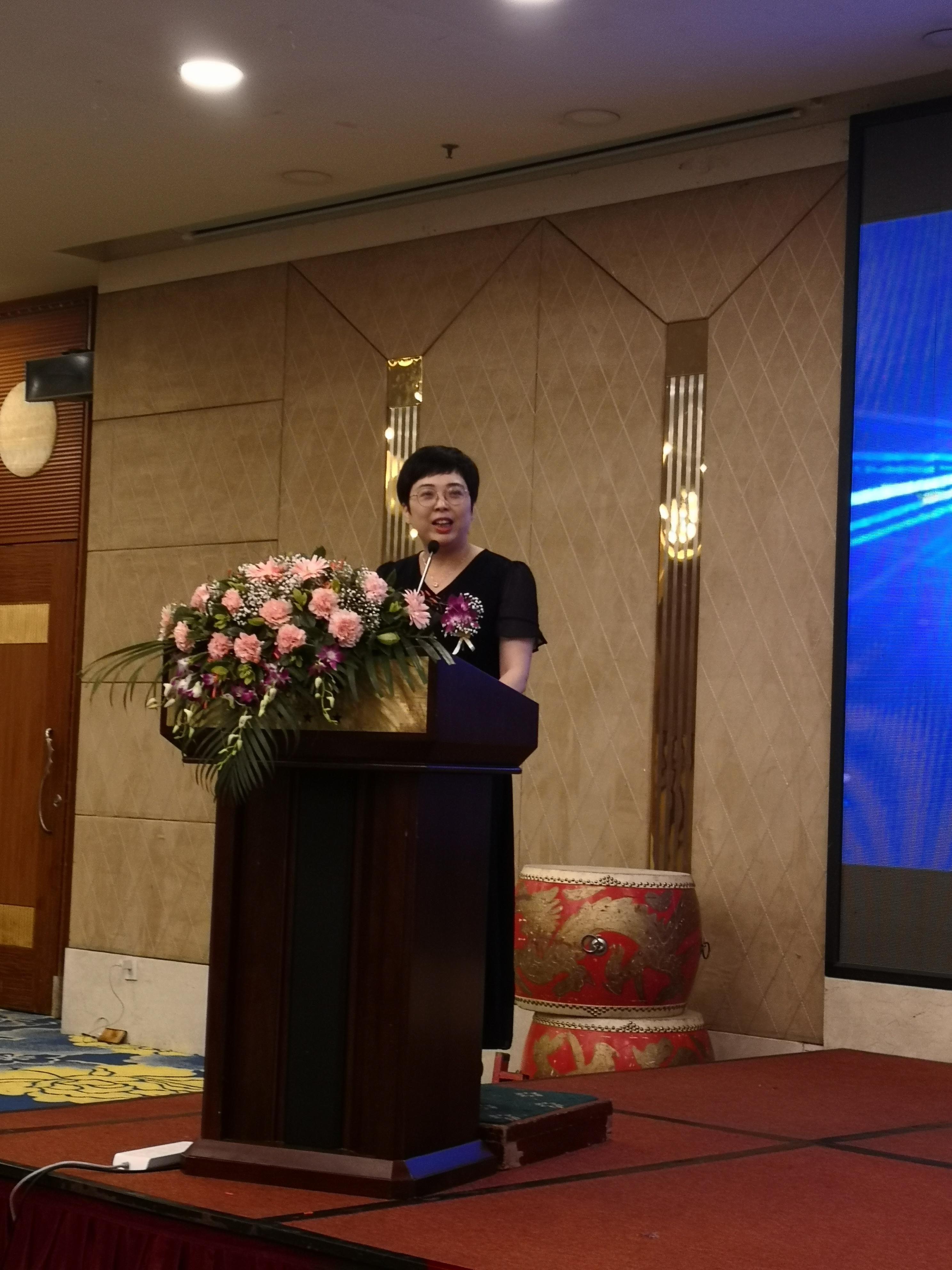 波特集团新经济运营中心授牌仪式在重庆举行