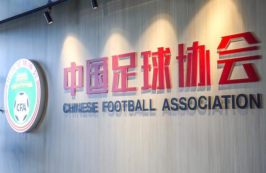 足球報︰聯賽重啟大方針已定 極大可能采取賽會制