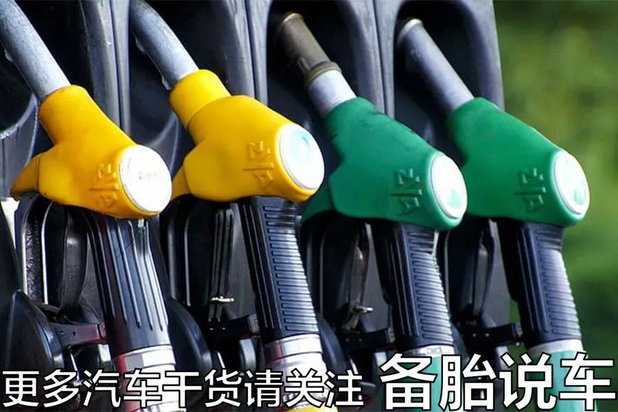 油價下調,兼職跑滴滴到底能不能賺錢?算筆賬你就懂了