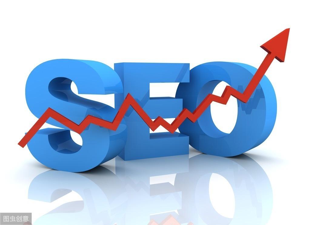 企客网络:SEO网络推广让您的企业网站快速有排名