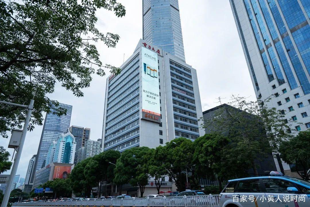 雅特雪与东方美晨达成战略合作 ,品牌形象登陆深圳电子大厦