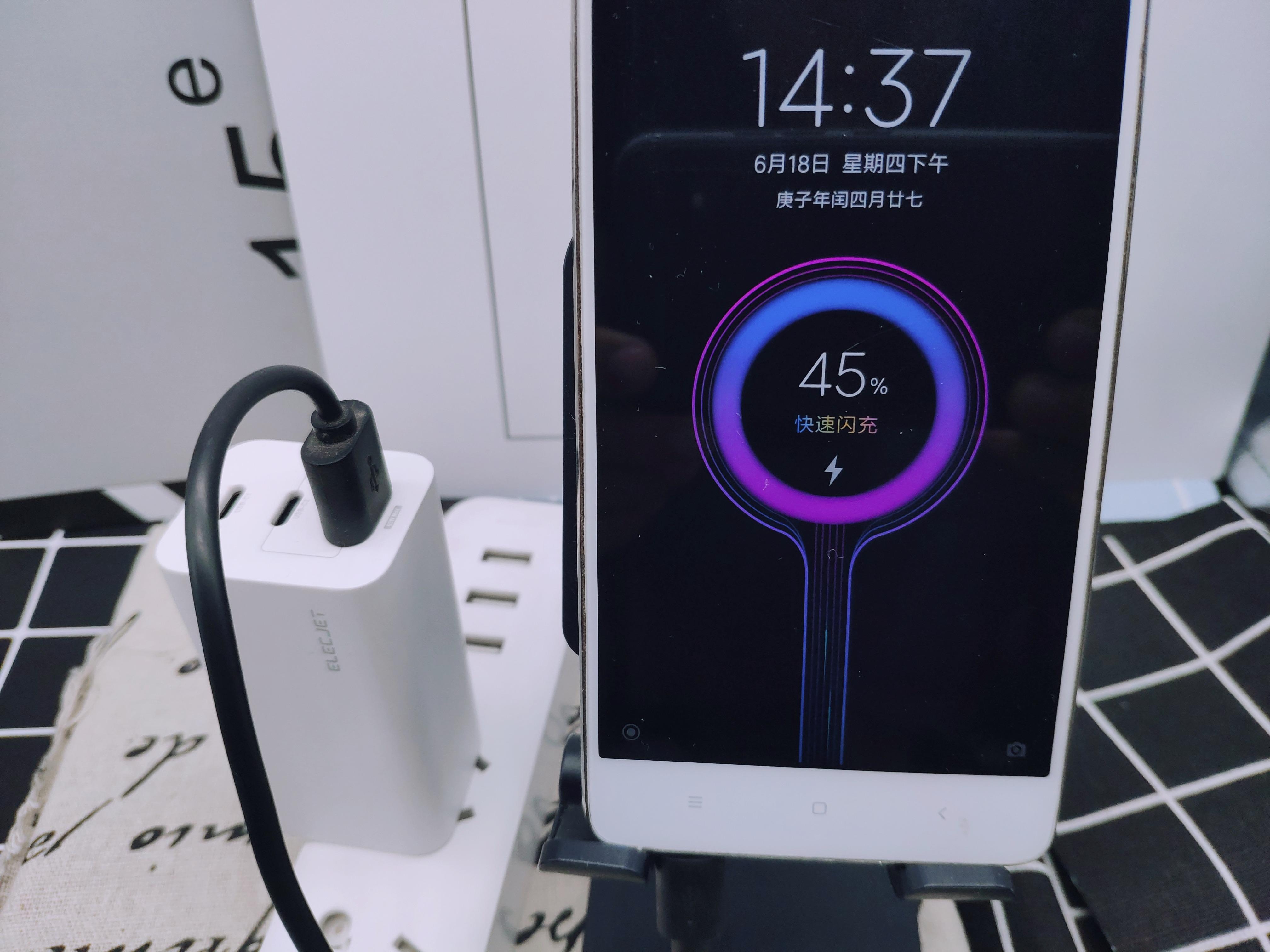 充电黑科技,你值得拥有——ELECJET电友65W氮化镓X21充电器