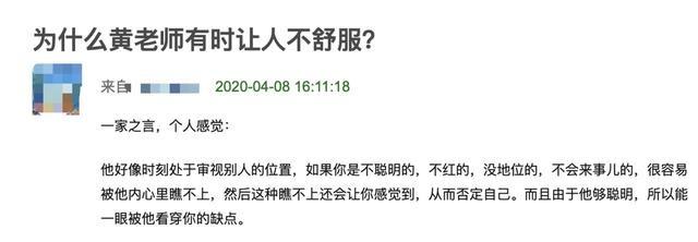黃磊喜歡說教 但何炅很寬容 他們都是老叔叔 他為什么