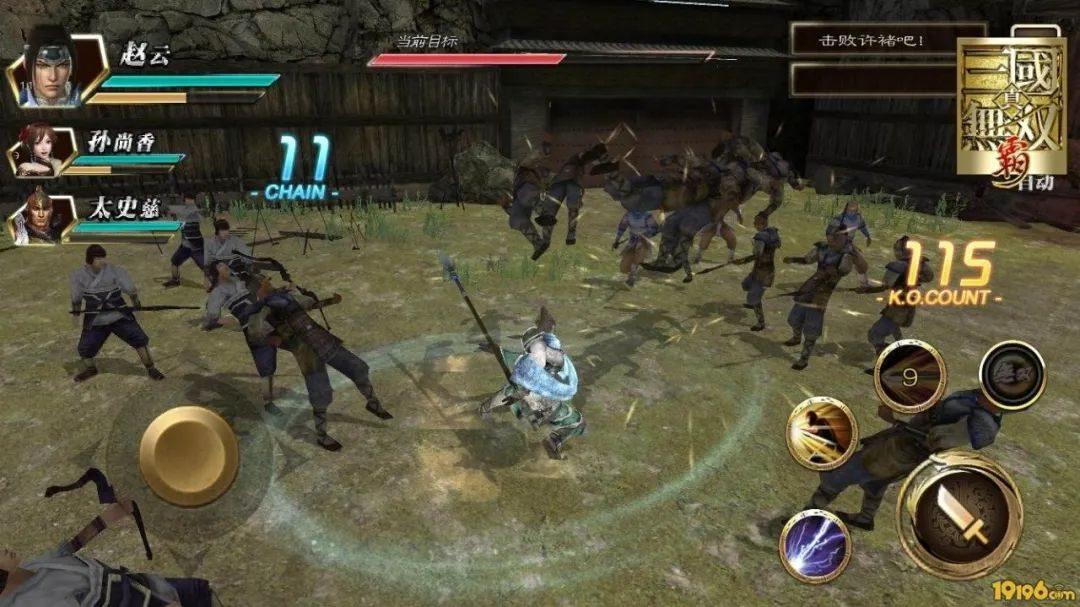 騰訊首款射擊主機游戲大曝光,賽博朋克感超強