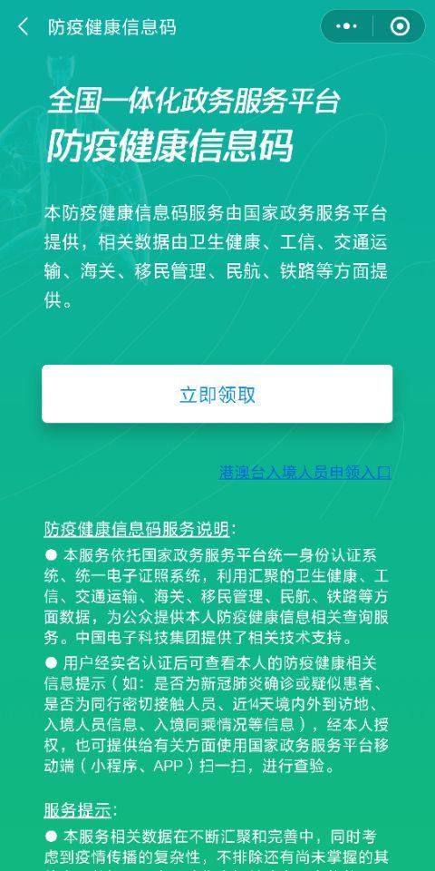 四川事業單位考試-疫情防控注意事項解讀