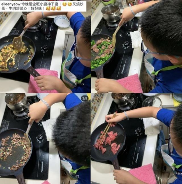 TVB藝人姚瑩瑩為兒子慶生幸福洋溢,9歲兒子心疼單親母親學廚做飯