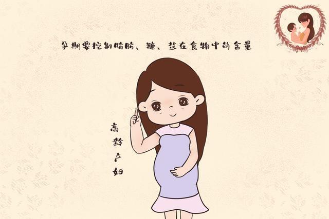 高齡產婦備孕請注意,這五件事要做好,保障自己和胎寶寶的安全