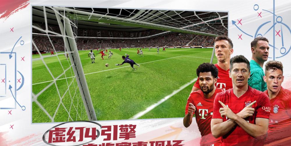 打破球场24连胜的传奇,为何说这个游戏是实况足球战略版?