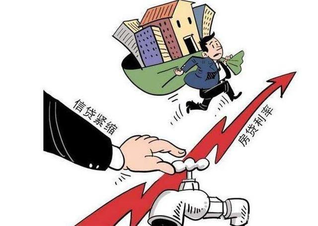 """買房按揭30年,利息等同房價!""""虧""""還是""""賺""""看完你就明白了"""