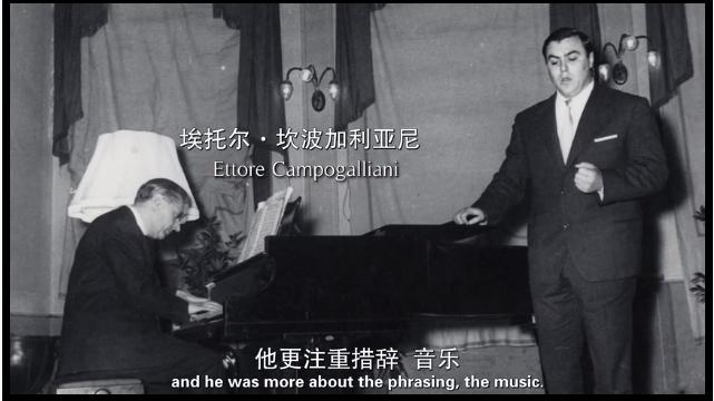34年前,在長安街蹬自行車的胖子,竟是世界級歌王