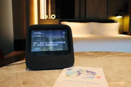 了解智慧酒店客控硬件相關,酒店人不可錯過的核心問題!