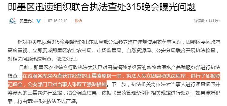 315曝光後,多地緊急行動︰有人被抓 有公司被查封 有漢堡王門店停業