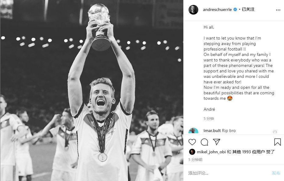 官方︰德國球星許爾勒宣布退役 現年29歲