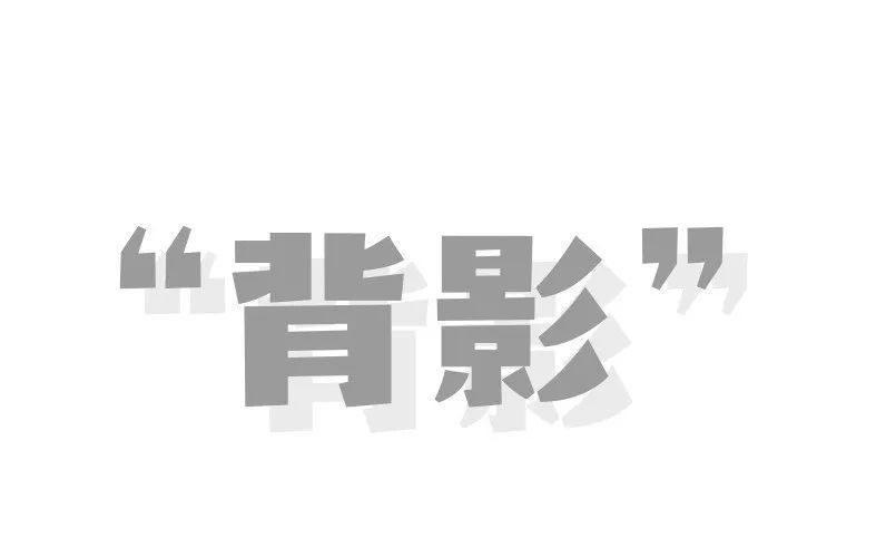 螢火蟲「博物館」劇透︰他的「背影」蘊含著「生命」的意義