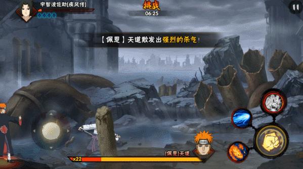 《火影忍者》手游極境修行第5關打法攻略